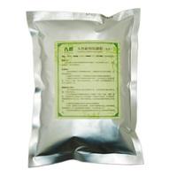 Henna powder hair powder plant khanazir flower pure plant henna hair dye natural