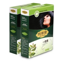 Ammonia pure plant hair dye hair cream hair color cream hair comb black 2 box