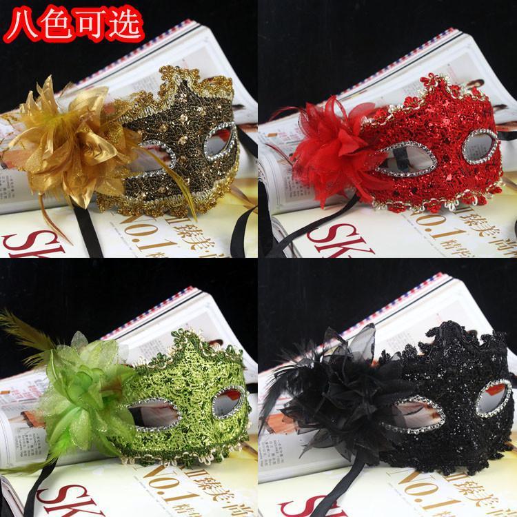 Venda LaoPan-hot requintado estilo veneziano flor de lírio máscara de penas princesa fantasia festa baile de carnaval presente strass couro(China (Mainland))