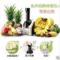 Yonanas household ice cream machine ice cream magic fruit ice cream machine