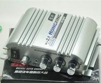 Hongxing HX-168AH/2.1 channel amplifier  / HIFI small hi-fi amplifier heat a small sound good / independent pure bass output