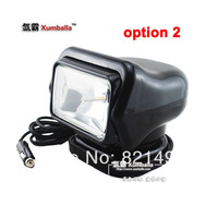 """Free shipping to Russia Option Two 7"""" 3rd generation 35W HID remote control search light 12V/24V HID bulb with 2 super magnets"""