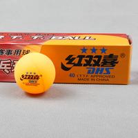Free Shipping 3 Stars Best table tennis ball High Quality Ping Pong Balls