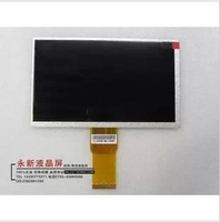 7300100070 E203460 cable letter X18 cable lixin S16 is the N77 Newman N17 LCD screen inside the screen
