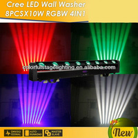 Free shipping 8x10W 4 in 1 RGBW LED MOVING BAR