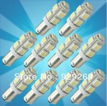 indicate light price