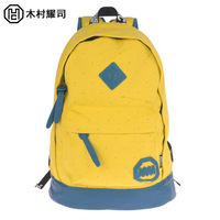 Free Shipping 2013 New Arrivel Preppy Style Canvas Backpack Middle School Student Bag For Girls