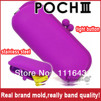 Real Brand 100% Silicone Rubber Pouch Purse Wallet Glasses Cellphone Cosmetic Coin Bag Case box [00039]