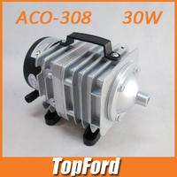 Free shipping Hailea ACO-308 Electromagnetic Aquarium Air Compressor Pump 45L/min 220V 30W 0.018 Mpa min #AP025