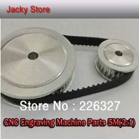 Free Shipping Type 2 Timing Belt Pulleys /Synchronous Belt Dceleration Site 5M (2:1) CNC Engraving Machine Parts