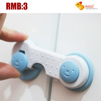 Cabinet lock child safety lock baby refrigerator lock safety   10/P