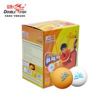 Free Shipping Hot Nice cheap table tennis ball High Quality Ping Pong Balls 100 pieces/box