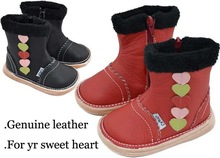 baby boots promotion