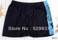 Free shippng 2012 swimming trunks swimming trunks elastic male swimming trunks male men's swimwear