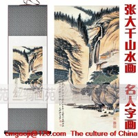 Zhang Daqian landscape quality high copy famous landscape painting silk customizable world famous paintings  Feng shui