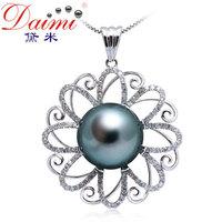 DAIMI Flower Natural Tahitian Pearls Pendant,12-13MM 18k Diamond,Fantastic Customized Luxury Style