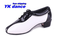Male child black and white PU Latin dance shoes adult dance shoes jazz shoes practice shoes