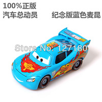 Free Shipping Pixar Cars 2 Toys Limited Edition Metallic Pixar Cars Toy  3 Color To Choose Loose New In Stock