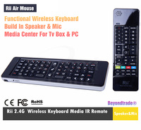 2.4G  Wireless Keyboard Air Mouse IR Remote Audio Chat,Build in Speaker and Microphone, Portable,Modern life,e-time