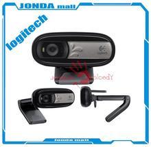 popular logitech webcam