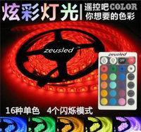 90 led colorful lights belt 12v5050 glue waterproof rgb led strip 5 meters 150 lamp controller power supply