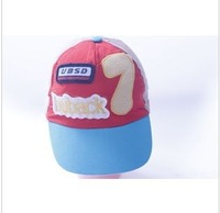 New Korean Children Cotton Baseball Cap