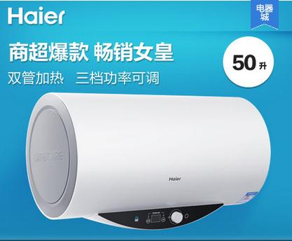 Электрический водонагреватель Haier 2000W 50 ES50H-Q1(ZE) водонагреватель haier es80v v1
