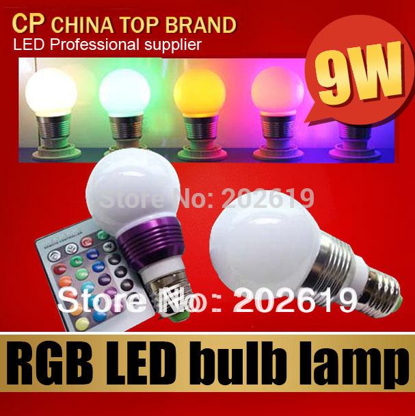 High qulity RGB LED Lamp 9W AC100-240V E27 led Bulb Lamp with Remote Control multiple colour led lighting free shipping(China (Mainland))