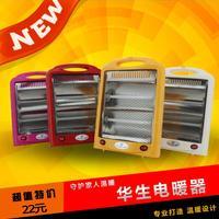 Electric Heating energy small solar mini heater household.