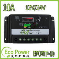 12V/24V 10A Solar Panel Battery Regulator Charge Controller