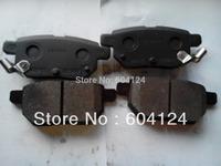 COROLLA  ALTIS brake pads 04466-12130