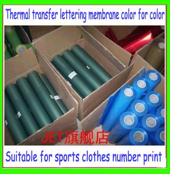 Lettering membrane heat transfer lettering PVC lettering membrane adhesive film (width 50CM)