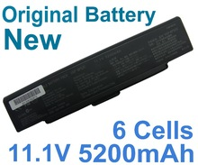 g4 laptop battery promotion