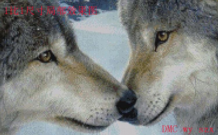 Nouveau point de croix animaux, loup wolf kiss kiss. Livraison ...
