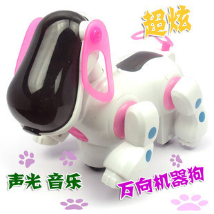 Free shipping, electrical light and music dogs electronic pet dog games puzzle toys caster M38(China (Mainland))