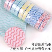 3107 hot MaiDaHao magic compressed soft non-woven disposable towels, towels, bathroom, bath towel, microfiber towel 10