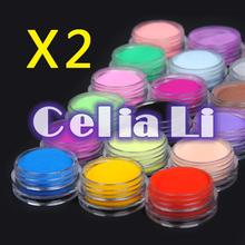 2 sets of 18 Color acrylic Powder liquid Glitter Nail Art Tool Kit UV Dust gem 1161(China (Mainland))