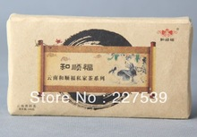pu223 Pu'er puerh raw  brick tea 2013 spring tea chinese yunnan Wuliang mountain big tree leaves tea pu er 100g free shipping