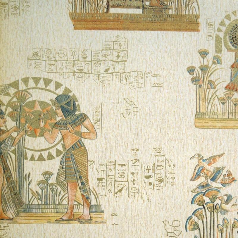 Egyptian civilization essay