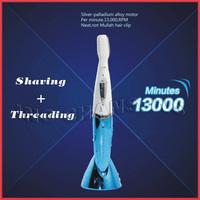 NEW 1PCS Riwa RF-8188 Women shaver Waterproof female shaving epilator for Bikini line armpit Eyebrow Titanium blade Cheap
