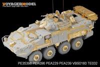 Voyager model 1/35 PE35398 Modern Canadian LAV-III (For...