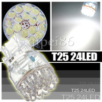 10X 3157 3057 T20 White Car 24 LED Tail Brake Turn Signal Light Bulb Lamp 12V New