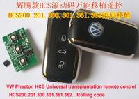 SK-551  Portable universal remote control brand car auto key modified  rolling code HCS 300/301  Modification kits  remote