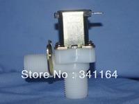 FREE SHIPPING  pilot solenoid valve, 90 solenoi valve, plastic solenoid valves for gardening, washing machines, etc.