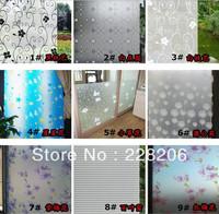 House Decorative Opaque Grind Arenaceous Glass Window Paper/ window films