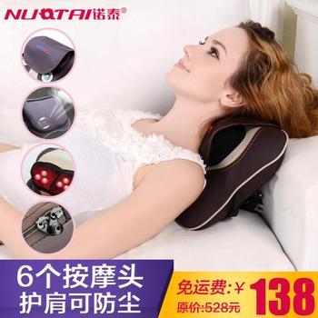 Full-body multifunctional cervical vertebra massage device back massage pillow chair cushion