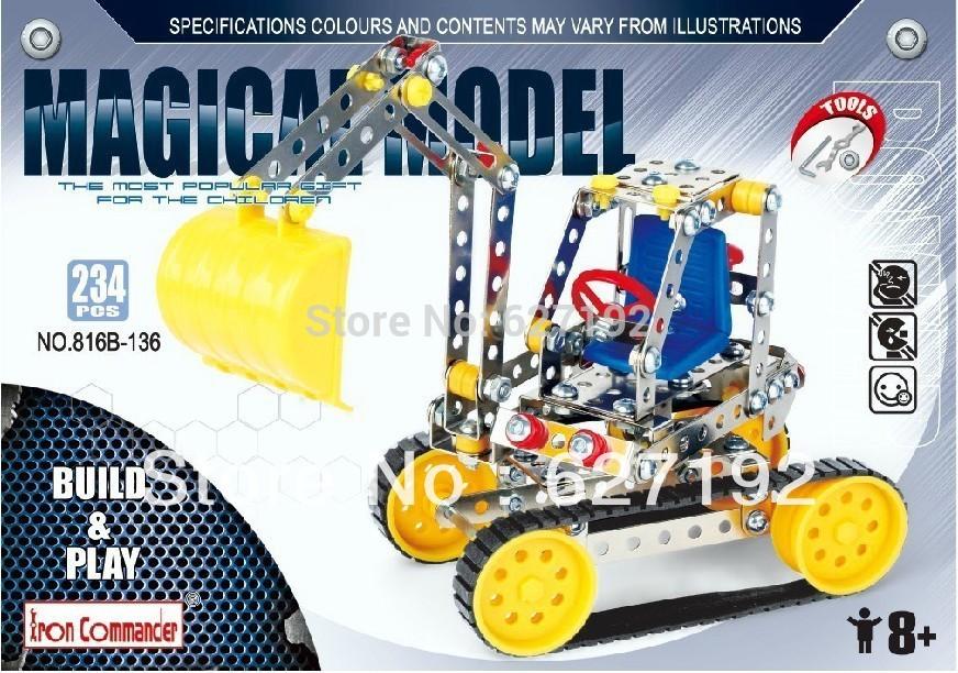 Building Model Toys 32
