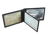 Genuine leather driving license holder  bus card package document holder men business card case