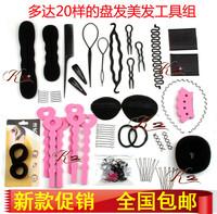 Hair accessory self-restraint set hairdressing tool combination hair maker set hair maker toiletry kit