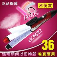 Perm pear big hair roller hair sticks ceramic straightener hair straightener roll dual straight clip